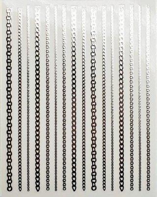 Flexible Chains, silver